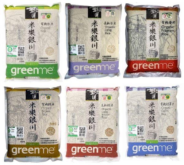鏡感樂活市集:米樂銀川有機白米長秈白米香米糙米長秈糙米胚芽米2kgx6包可混搭請備住