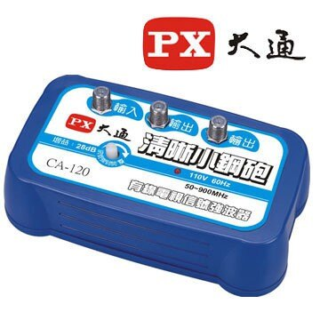 PX大通 有線電視強波器/電視放大器 清晰小鋼砲(CA-120)