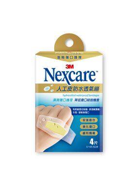 【3M】官方現貨 OK繃 Nexcare 人工皮防水透氣繃 5片包