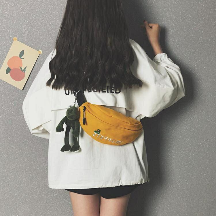 流行包包新款腰包女潮ins百搭休閒寬帶斜挎胸包時尚小帆布包