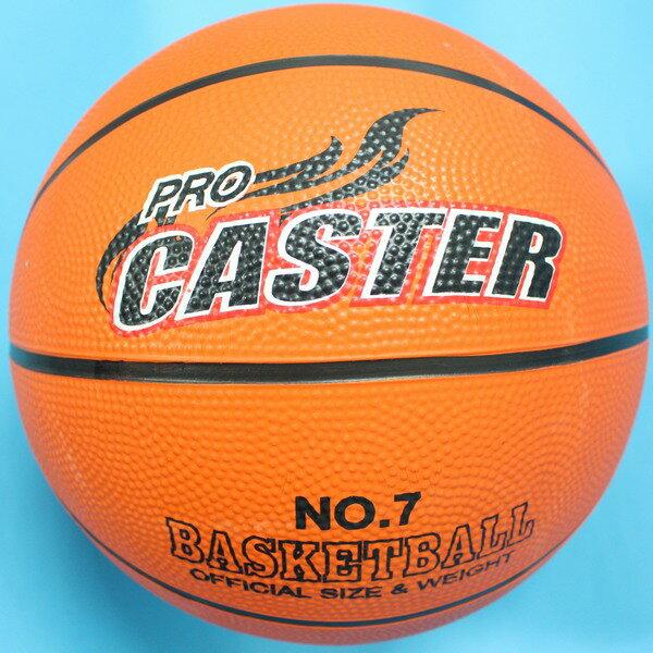 CASTER籃球橘色一般標準7號籃球一件40個入{定220}