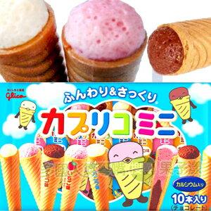 促銷*賞味期2017.06.30* 日本Glico 固力果 三味甜筒冰淇淋餅[JP070]