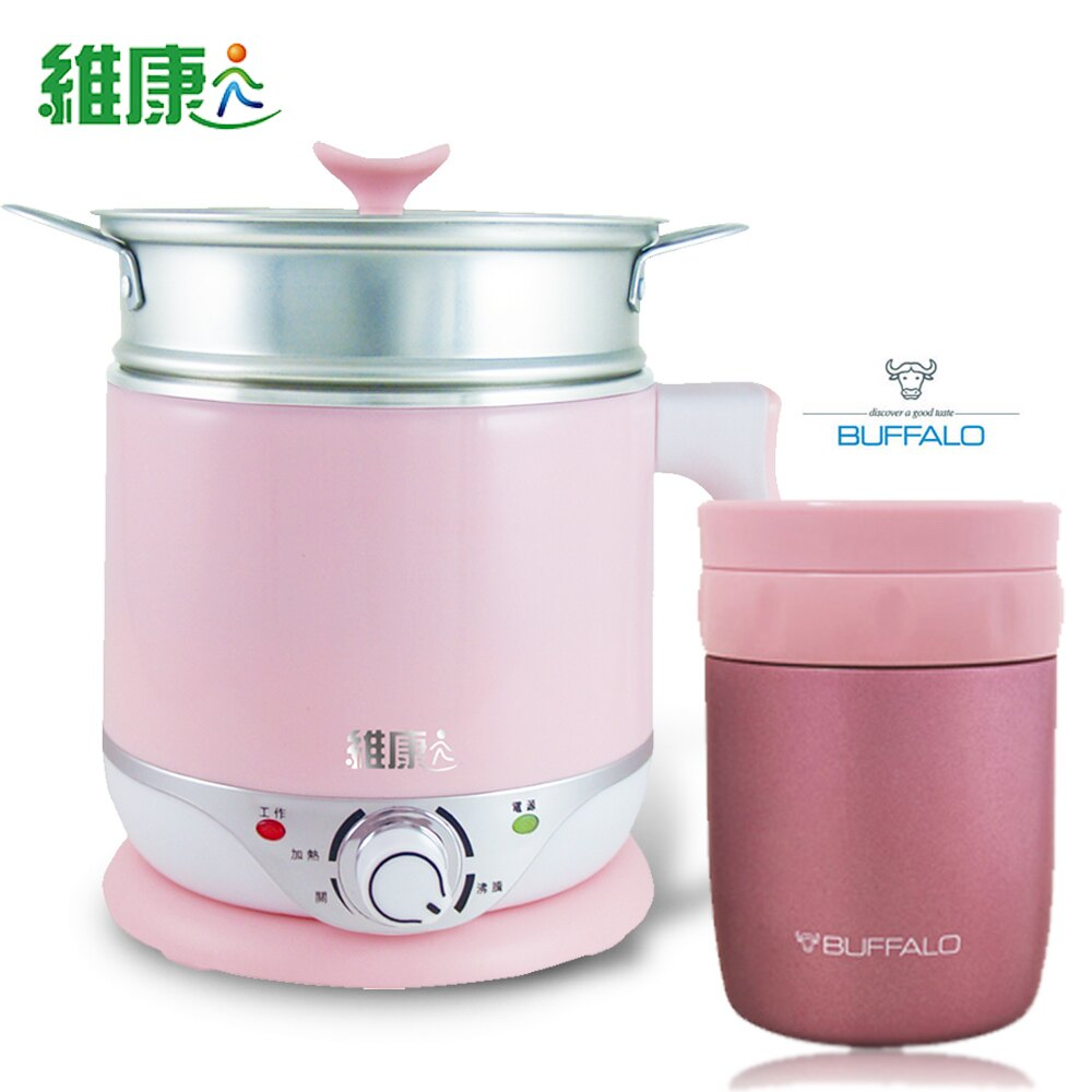 《獨家組合》【維康 x牛頭牌】多功能美食鍋+食物罐(粉)WK-2080_AF4-A305