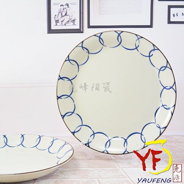 ★堯峰陶瓷★日本製 美濃燒 10.5吋 簡約風 淡雅藍線 大圓盤 餐盤 義大利麵盤 26cm