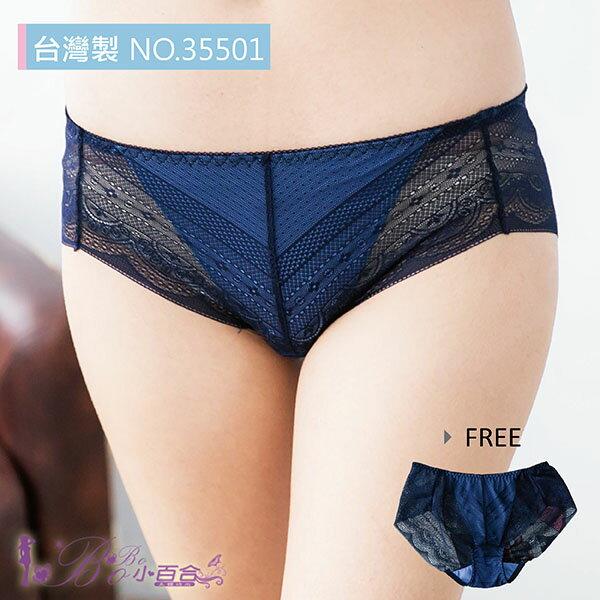 內褲  性感圖騰蕾絲 包覆舒適 柔軟親膚~波波小百合~U 35501 製