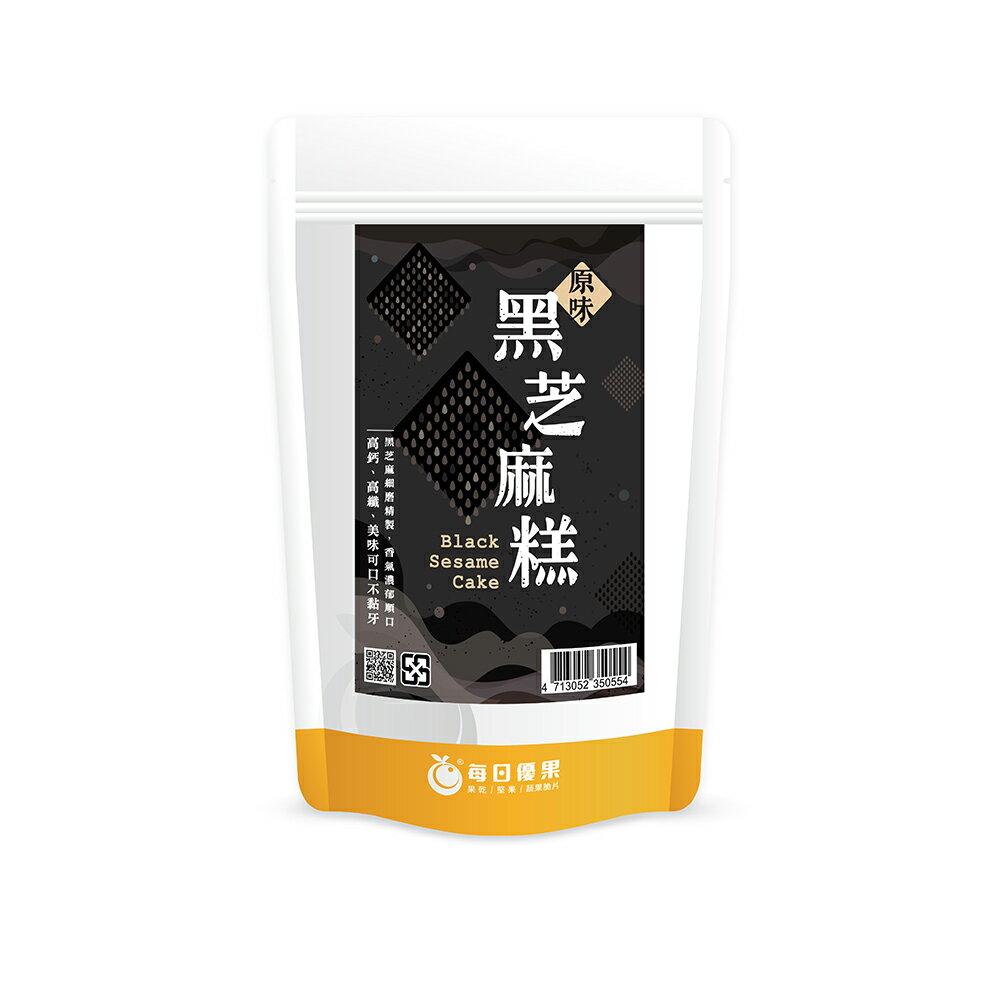 養生黑芝麻糕250公克 【每日優果】