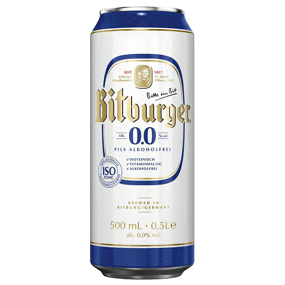 德國碧伯格 優質0.0%無酒精啤酒 500ml 罐 [德國國家足球隊 指定飲料]