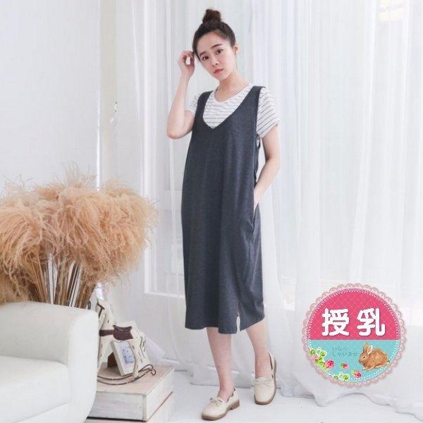 *漂亮小媽咪*韓國兩件式短袖條紋棉T背心裙開岔孕婦裝背心洋裝哺乳B2908GU