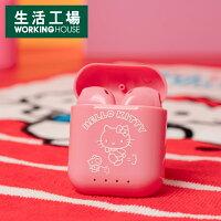 【領券折後$889】Hello Kitty藍芽立體聲耳機麥克風HK-2003-生活工場-生活工場-居家生活推薦
