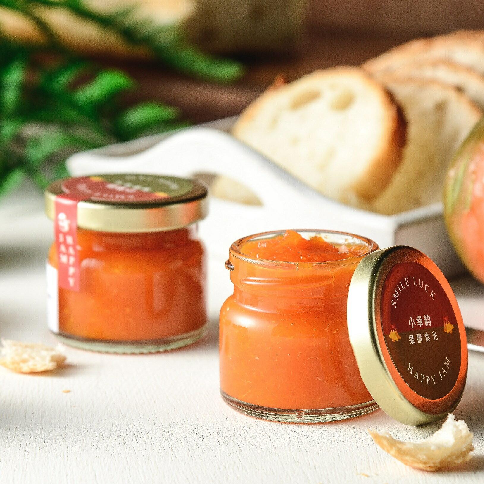 暖暖香橙為兔子加菜 / 香橙胡蘿蔔 / 蔬果醬 (45ml /225ml)當季小農蔬果~ 新鮮食材製作 熬煮成鮮果果醬 【小幸?果醬食光】