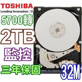 Toshiba 東芝 2TB/2T【 監控碟 / DT01ABA200V 】5700轉 3.5吋 SATA3 內接硬碟