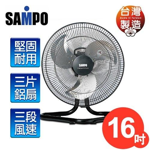 。福利品。【聲寶SAMPO】16吋落地式工業扇/SK-VC16F