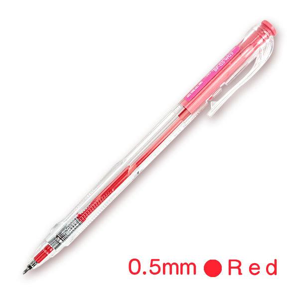 【888便利購】極速0.5好寫好握中油筆(紅色)(按壓式WG5)
