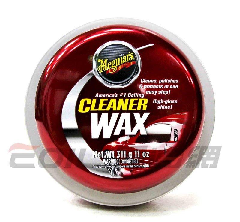 Meguiar\'\'\'\'s Cleaner Wax 美光 三合一科技蠟(固態) A1214