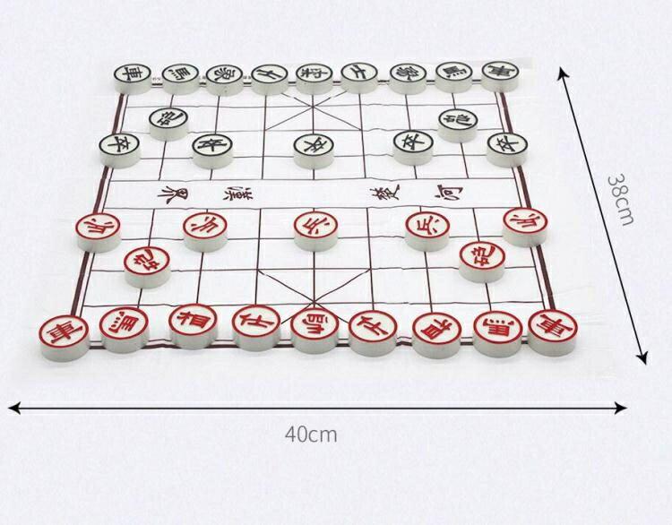 大號象棋中國象棋全國比賽用棋專業棋手中國棋院便攜帶