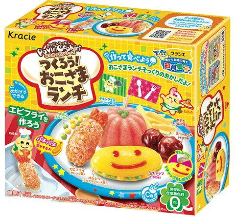 *非buy不可* 日本 kracie popin cookin 知育菓子  兒童餐(保存期至2017.07)