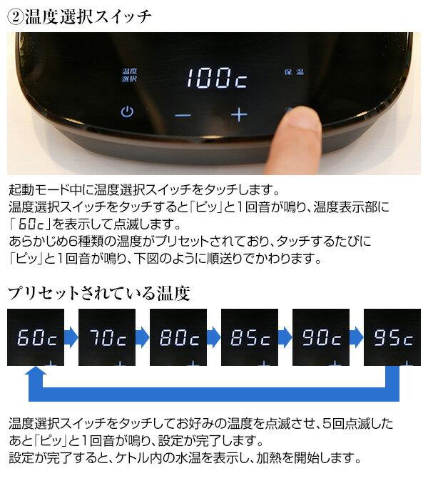 限量特價!日本山善 YAMAZEN  / 電子手沖壺 / YKG-C800。2色。(6990*2.4)日本必買 日本樂天代購 /  件件含運 6