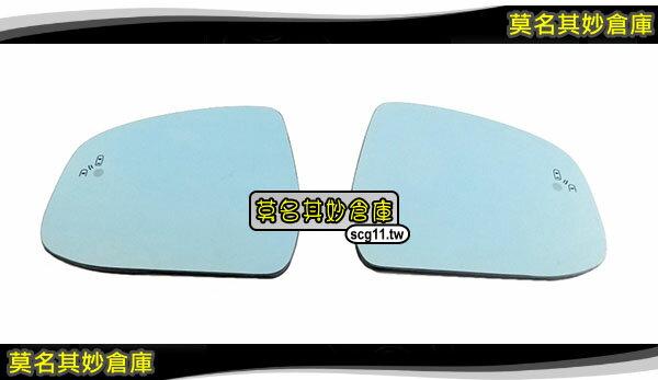 【現貨】莫名其妙倉庫【CG083大視野盲點藍鏡】防眩廣角藍鏡多曲率非雙曲不變形