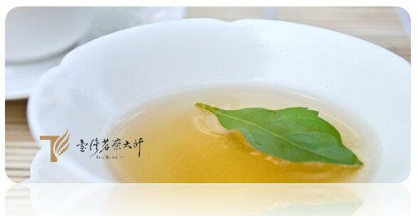 ~ 茗茶大師~杉林溪高山茶 75g ~杉林冷泉中的好茶 Shanlinxi High Mo