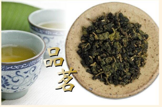免運【台灣茗茶大師】 四季春烏龍茶 (15g) 清揚的茶香,是CP值最高的茶喔! 適合公司款待客戶專用,平價實惠。每人限購一次喔!