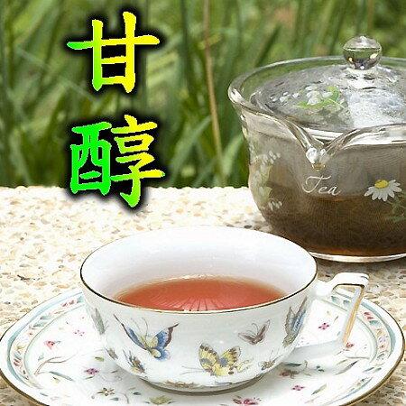 <br/><br/>  免運【台灣茗茶大師】極品蜜香紅茶 (40g) ~英式早餐紅茶最首選, 單品原味不用加糖喔! 早晨暖胃, 夏天冰泡解渴又去油, 台灣最棒的高品質紅茶. 柔柔的甘 蜜蜜的香  團購10罐以上, 每罐只要320元喔! 歡迎來信洽詢 E-Mail: teamaster66@gmail.com<br/><br/>