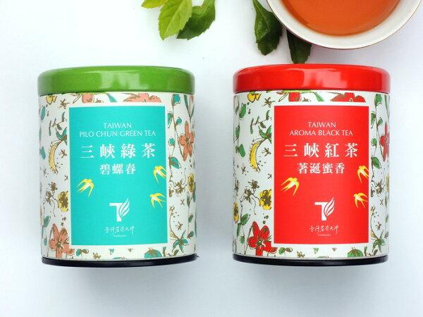 台灣茗茶大師 TeaMaster:買5送1【碧螺春綠茶+蜜香紅茶】特色茶強大組合。甦醒嫩綠的茶芽,春風拂過滿茶山,邀請您一起品茗浸泡在這一季的好時節!冷泡、熱泡都好喝,各有不同的風味喔!買5組贈送1包~四季清香烏龍茶,售價200元(50g),這樣紅茶+綠茶+烏龍茶通通都喝到囉!