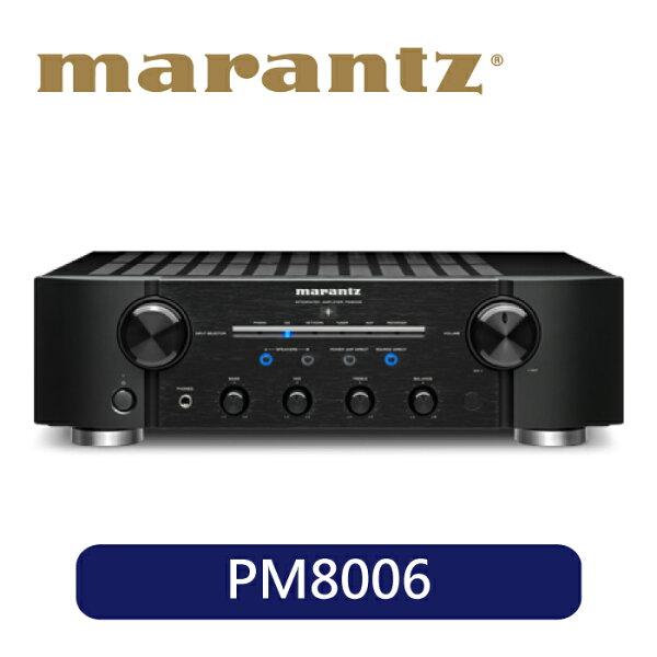 【Marantz】PM8006綜合擴大機