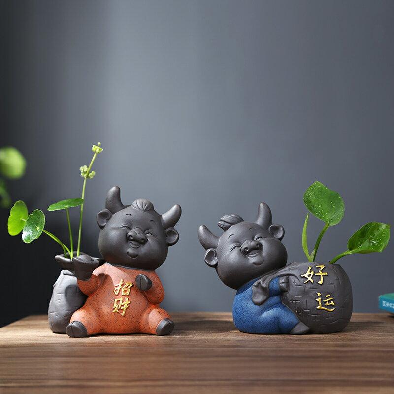 逸峰個性創意陶瓷紫砂擺件綠蘿水培插花茶玩家居辦公裝飾茶具配件