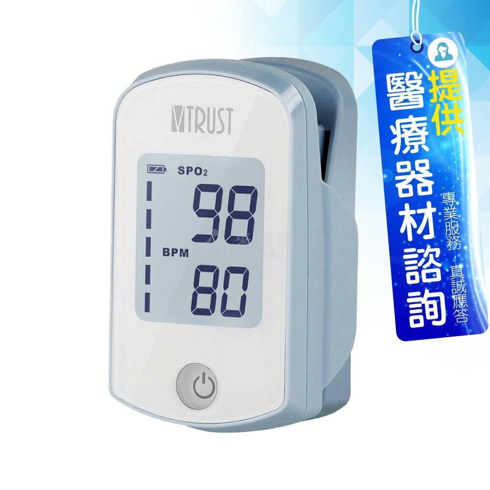 來而康 威創手指型血氧濃度計 TD-8255