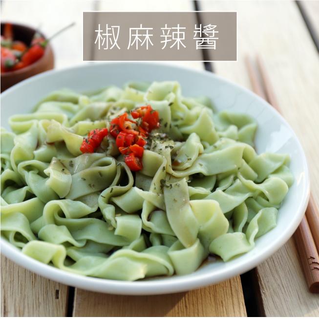 鮮綠菠菜乾麵X椒麻辣醬(4包入/組)★上班這黨事、團購美食、2015熱銷排行榜