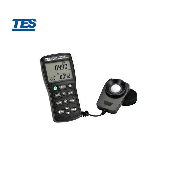 泰仕 TES-1339P照度光量子計