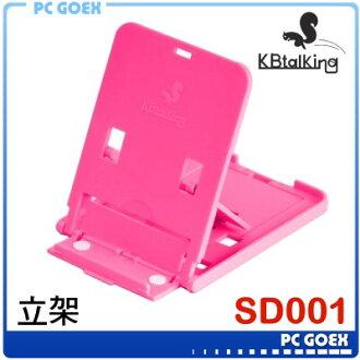 KBtalKing EzStand手機專用立架 粉紅 ☆pcgoex軒揚☆