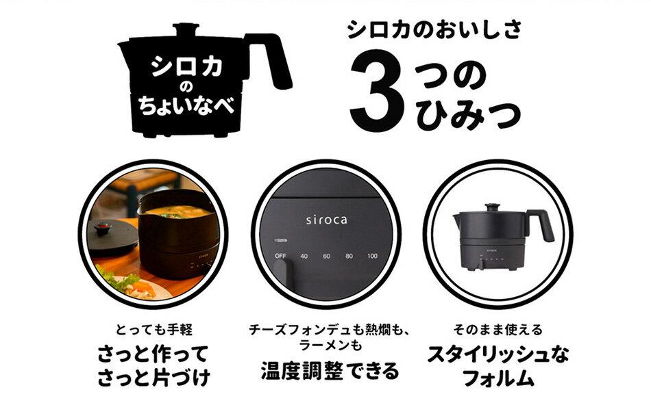 日本siroca  快煮鍋 電熱水壺 SK-M151 -日本必買 日本樂天直送  /  (12100) 1