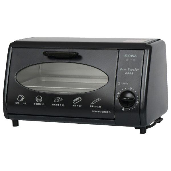 電烤箱SOT-2103 8L NITORI宜得利家居 1
