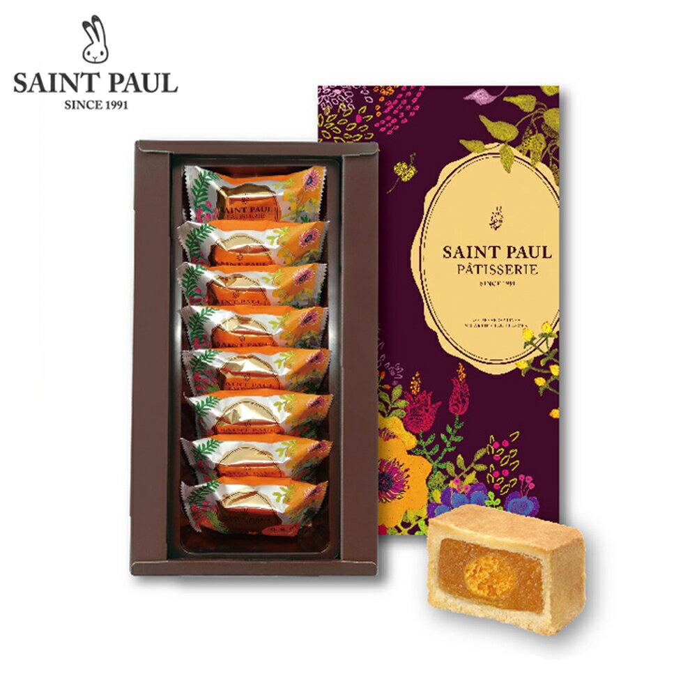 聖保羅烘焙花園 鳳凰酥8入禮盒 0