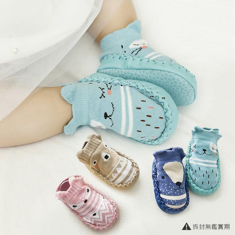 寶寶北歐地板襪 現貨 防滑學步鞋 手工軟底童襪防滑襪套學步襪韓版室內鞋女寶男寶兒童嬰兒 人魚朵朵