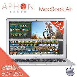 【Aphon生活美學館】Apple MacBook Air 13.3吋 i5雙核心 8G/128 蘋果筆電(MMGF2TA/A)-送保貼★