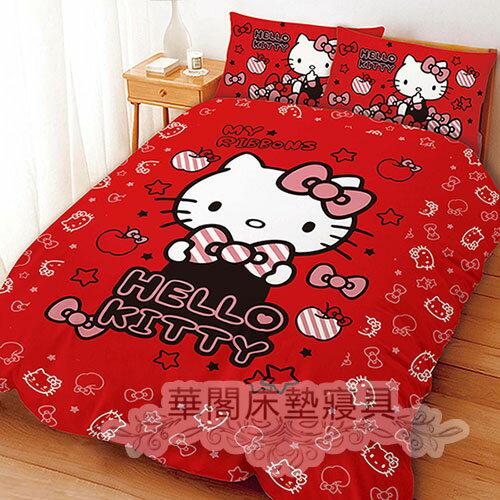 *華閣床墊寢具*《Hello Kitty-貼心小物-紅》單人床包組【床包+枕套*1】3.5*6.2 三麗鷗授權 台灣製