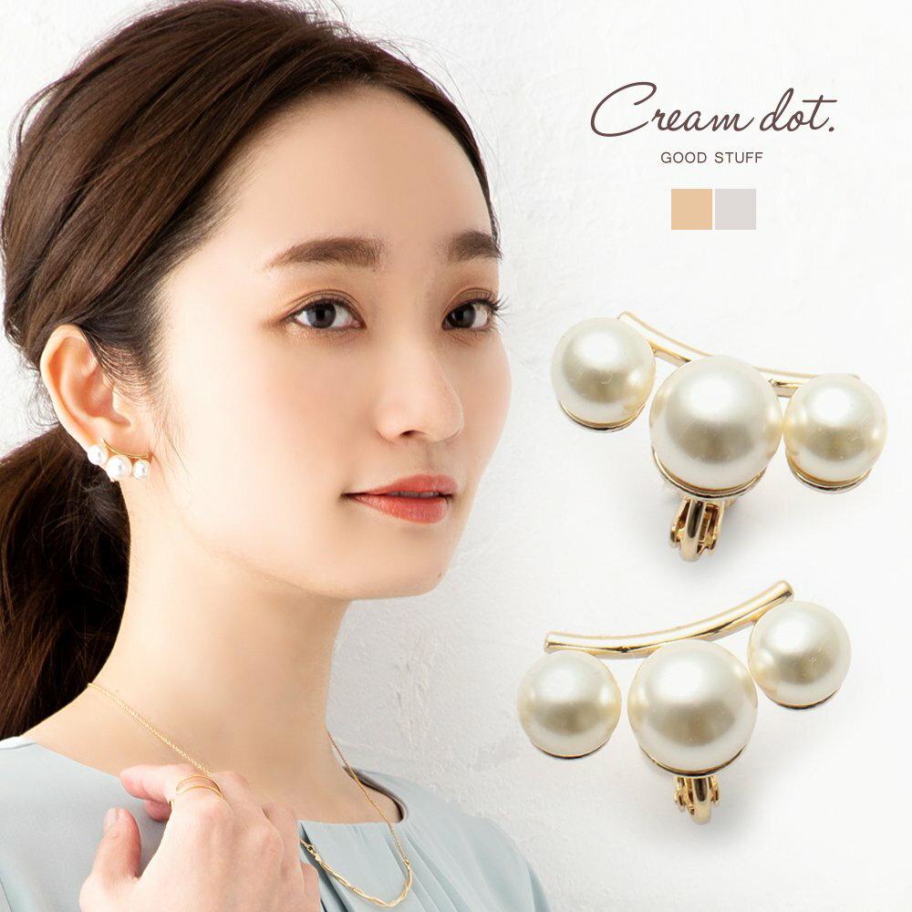 日本Cream Dot  /  優雅珍珠造型耳環  /  a04074  /  日本必買 日本樂天代購  /  件件含運 0