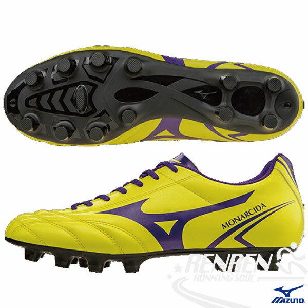 MIZUNO美津濃MONARCIDAMD足球鞋(黃)柔軟舒適