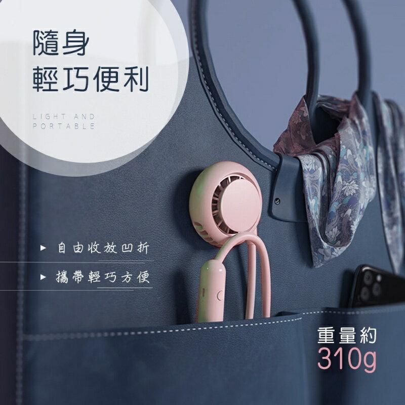 HANLIN-FAN850 超涼風渦輪式新頸掛風扇 手持扇 個人扇 戶外扇 運動扇 DC扇 無線扇 胸前扇