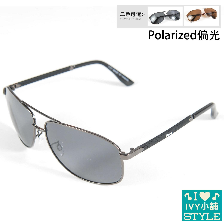軟膠鏡腳金屬框偏光抗UV太陽眼鏡→ .Polarized 偏光太陽眼鏡~150806~60
