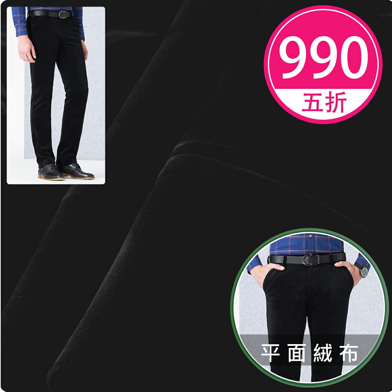 平面西褲 黑色保暖絨布褲→秋冬布料厚.質感西裝褲【160925-120】牛仔大學(32~42吋)