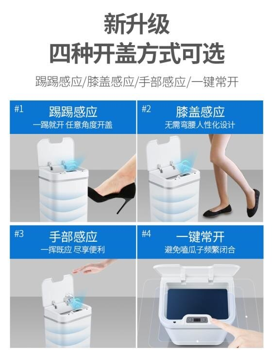 智慧垃圾桶  智能垃圾桶家用客廳衛生間廚房創意自動感應帶蓋廁所電動拉圾桶筒[優品生活館]
