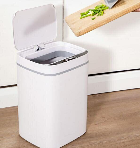 智慧垃圾桶  智能感應自動垃圾桶廁所衛生間客廳紙簍家用帶蓋電動圾垃桶輕奢風[優品生活館]