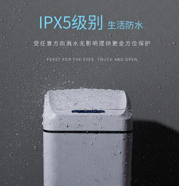 智慧垃圾桶  智能垃圾桶廁所衛生間窄夾縫帶蓋有蓋電動自動感應圾垃桶輕奢家用[優品生活館]