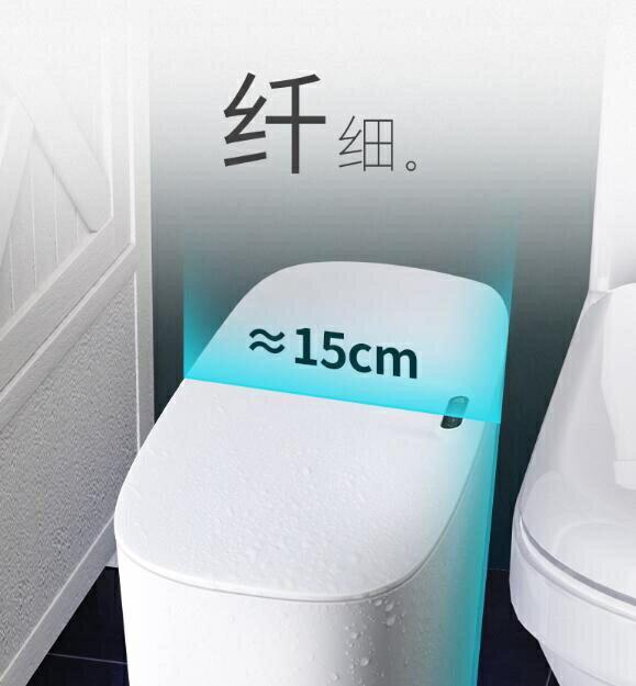 智慧垃圾桶  智能感應式垃圾桶衛生間夾縫自動家用廁所窄有帶蓋圾電動廚房分類[優品生活館]