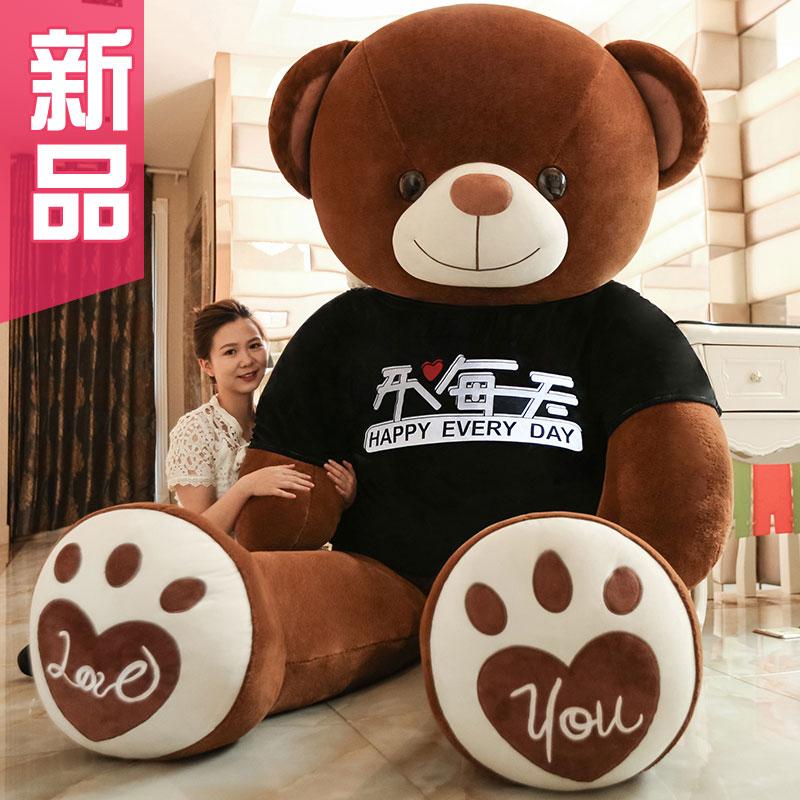 熊熊貓毛絨玩具公仔布娃娃抱抱熊女特大號超大熊睡覺抱枕玩偶