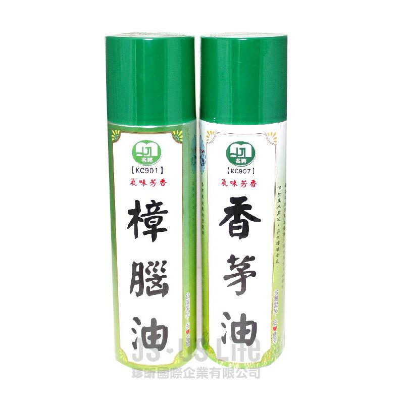【珍昕】台灣製 名將天然氣味芳香系列~2款可選(香茅油/樟腦油)(約550ml)/香茅油/樟腦油