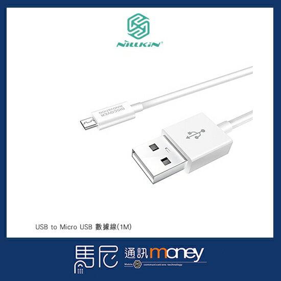 NILLKIN數據線(1M)USBtoMicroUSB數據線傳輸線2.1A電流充電線【馬尼通訊】